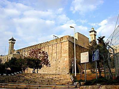 Hebron Cave of Machpelah, Tomb of Patriarchs