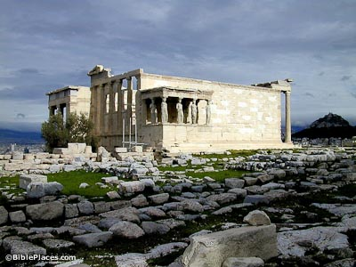 Athens Erechtheion with Porch of Karyatids