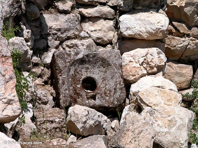 Toilet in Area G of the City of David
