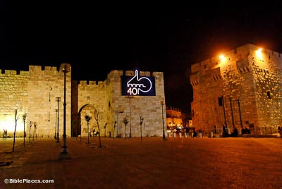 Jaffa Gate on Jerusalem's 40th birthday