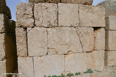 Nemrut Dag, East Terrace, Greek inscription on back of statues