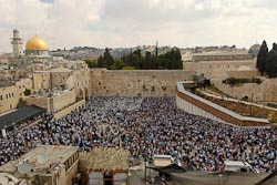 Western Wall prayer plaza