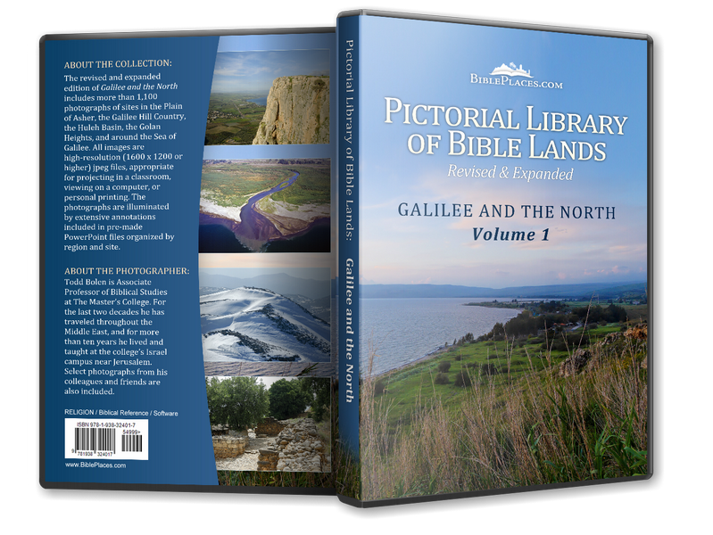 Galilee and the North DVD Cover