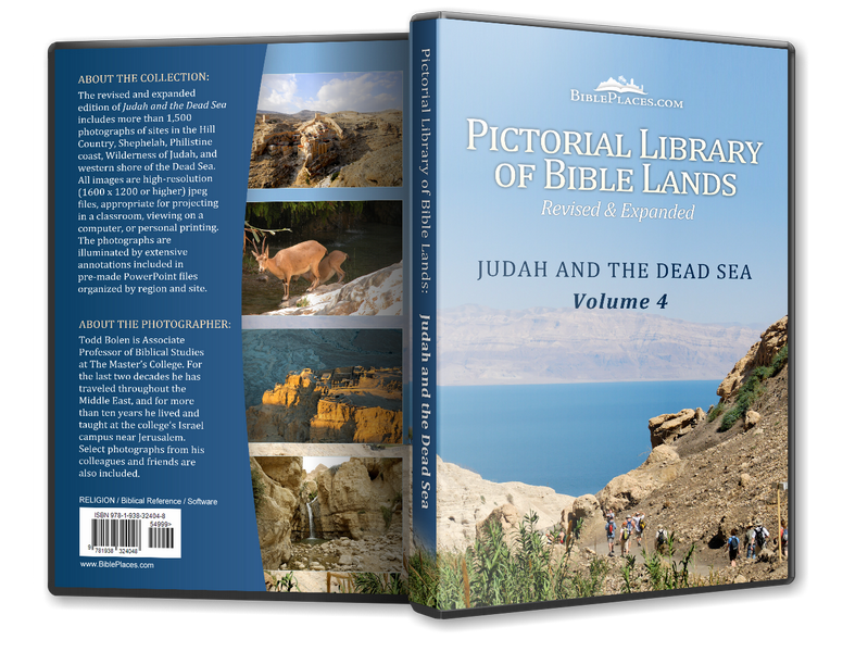 Judah and the Dead Sea
