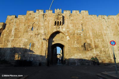 Old City Gates Bibleplaces Com