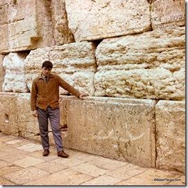 Wailing Wall with Nadir, db6401182012