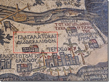 Medeba map Jericho and Gilgal area, tb053108977