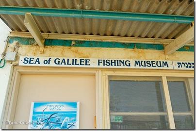 Sea of Galilee Fishing Museum sign, tb101105910