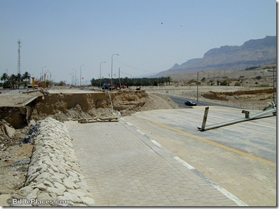Nahal Arugot bridge washed out from north4, tb n052301999