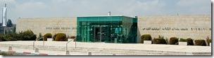 Bible Lands Museum, tb040605644