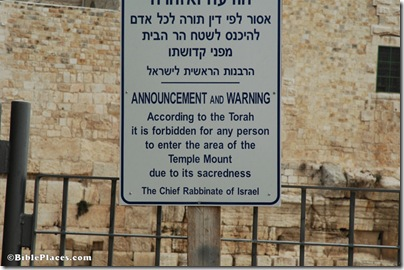 Temple Mount entrance forbidden by rabbis sign, tb122604453