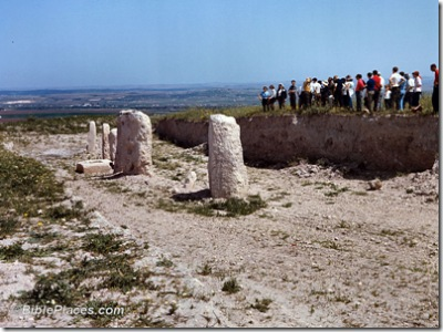 Gezer high place with standing stones, db6804053210
