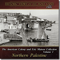 Northern Palestine CD cover