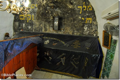 Tomb of David interior with cenotaph, tb070807983
