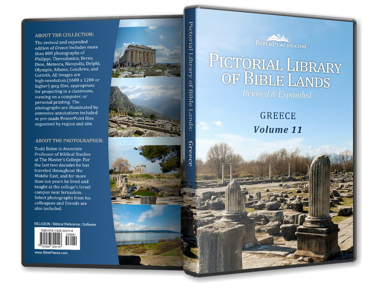 DVD case of Greece photo collection