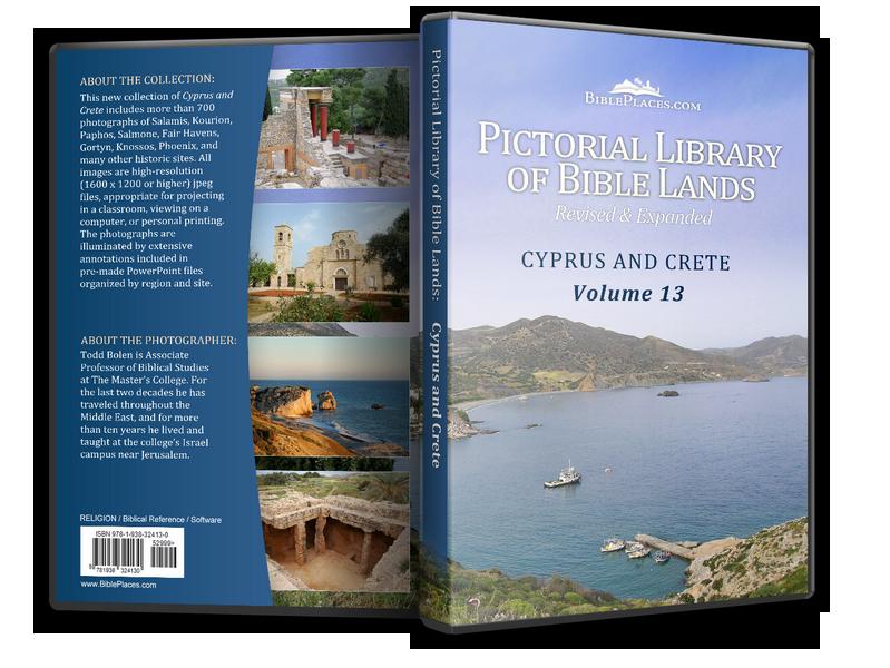 Paphos, Cyprus (BiblePlaces com)