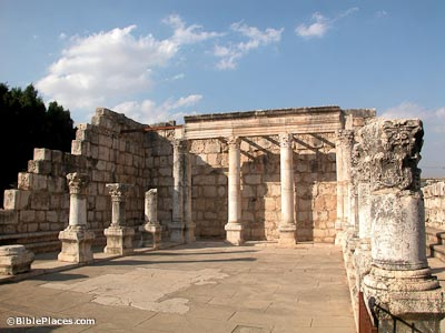 the temple and synagogues in jesus Excavations revealed that the houses of the second temple period were arranged in insulae that the stone floor and the lower-earlier western wall are remains of the synagogue from the time of jesus described in the new testament is it possible that the elaborate synagogue at capernaum.