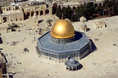 Dome of the Rock (BiblePlaces com)