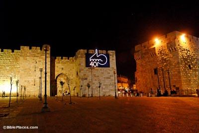 Old City Gates (BiblePlaces com)