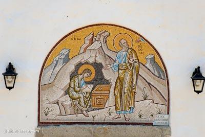 Patmos (BiblePlaces com)