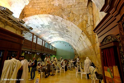 Western Wall (BiblePlaces com)