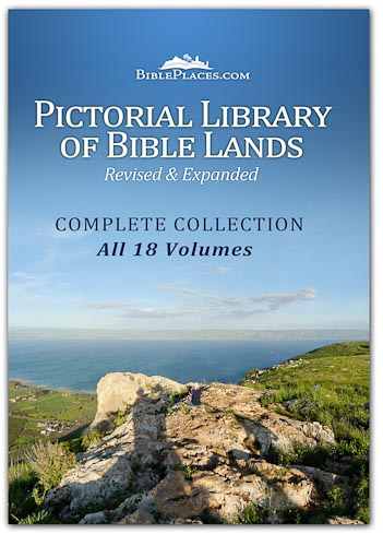 Pictorial Library: Complete Collection