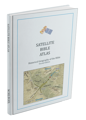 Satellite Bible Atlas, by William Schlegel - BiblePlaces.com on biblical middle east map jordan, biblical cities of the bible, biblical maps then and now, biblical map of jordan, biblical map vs today's map, biblical world map, biblical maps with modern map overlay, biblical antioch map, biblical maps of rome, biblical maps of egypt, biblical mediterranean map of crete, biblical middle east map overlay, biblical map of macedonia greece, biblical maps of turkey, biblical map of iraq, biblical maps of europe, biblical lands of israel, people from the middle east, biblical map of africa, biblical israel map,