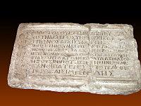 Ancient Greek Fonts - BiblePlaces com