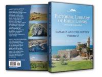 Samaria and the Center