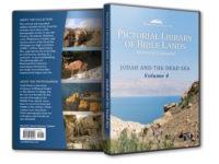Judah and the Dead Sea
