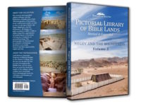 Negev and the Wilderness