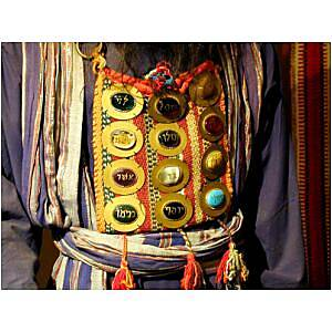 Tabernacle high priest breastplate, tb n030301_t