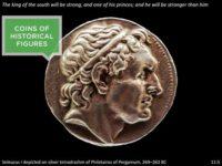 Coins in Daniel Photo Companion