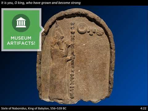 Museum Artifacts in Daniel Photo Companion