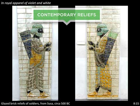 Reliefs in Esther Photo Companion to the Bible