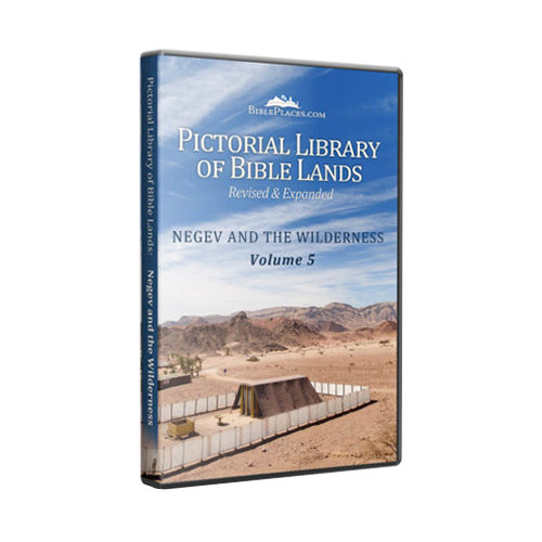 Pictorial Library of Bible Lands