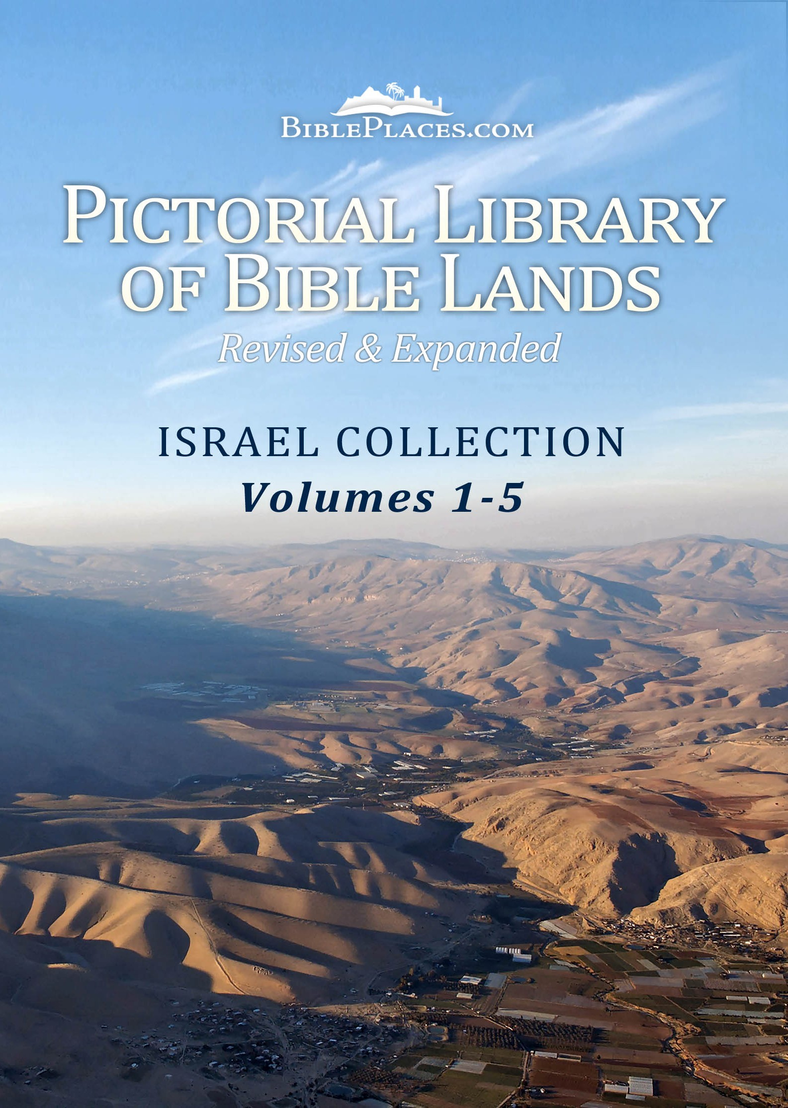 Pictorial Library: Israel Collection
