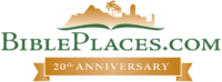 BiblePlacesLogo_20th-Anniversary-1200