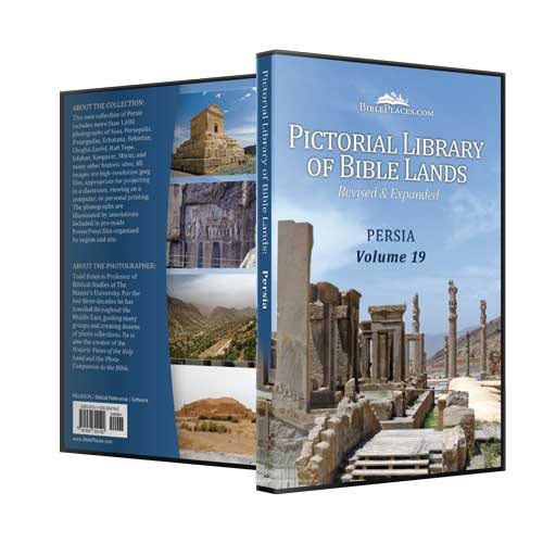 Persia DVD - Pictorial Library of Bible Lands