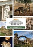 47-PCB-2Corinthians-dvd-front-230