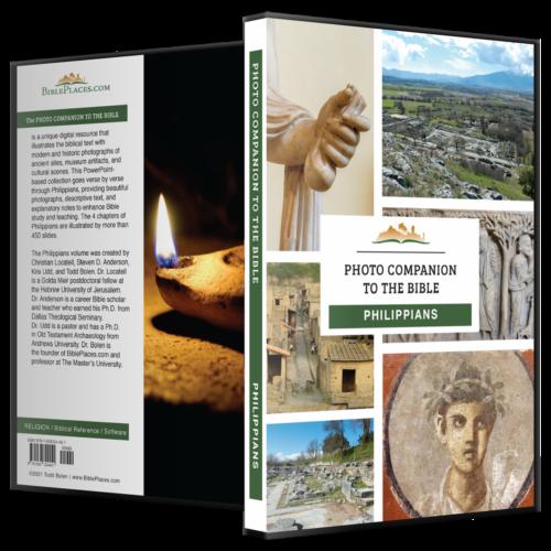 Photo Companion to Philippians