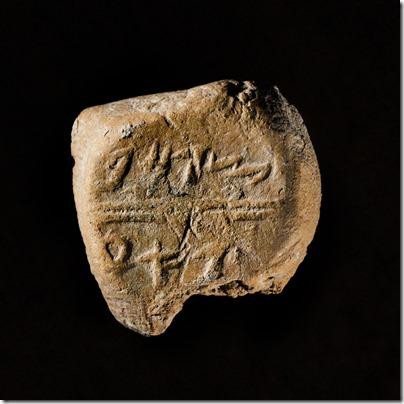 Seal of Tsafan, Koby Harati